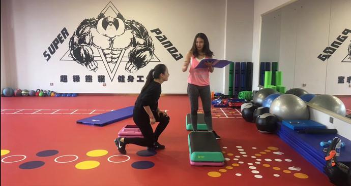 超级熊猫健身工作室
