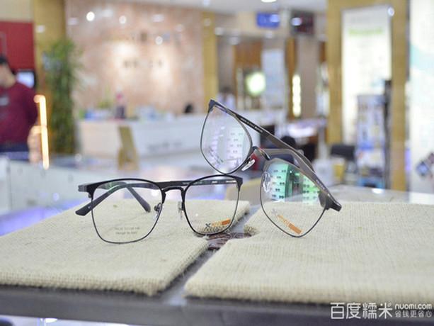 视力佳眼镜(同志街店)