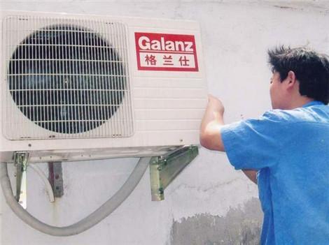 济南舒适风空调维修中心