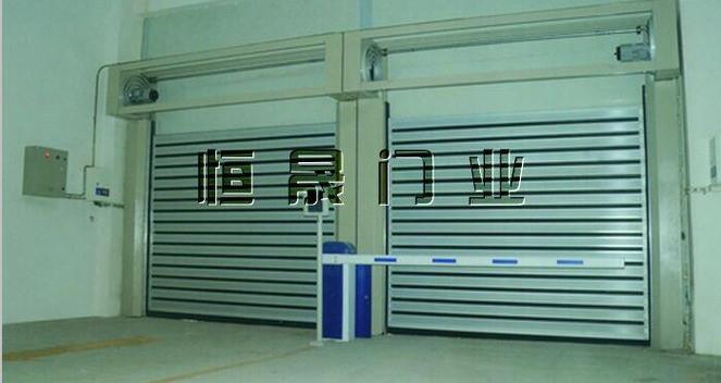 赤峰恒晟商贸有限公司