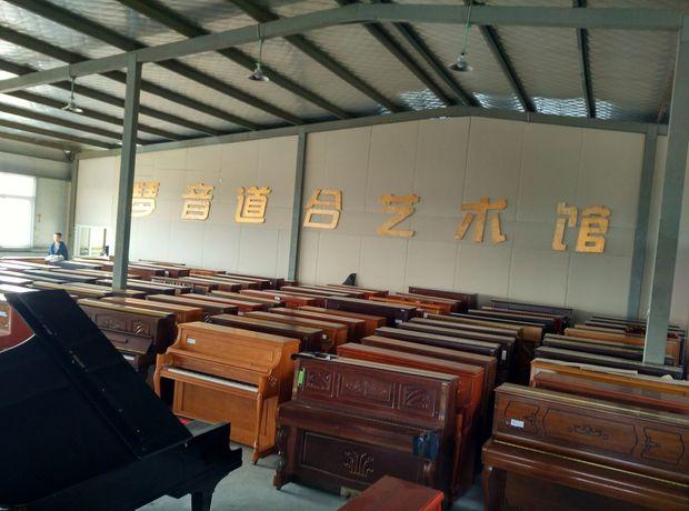 琴音道合钢琴博物馆(嘉定店)