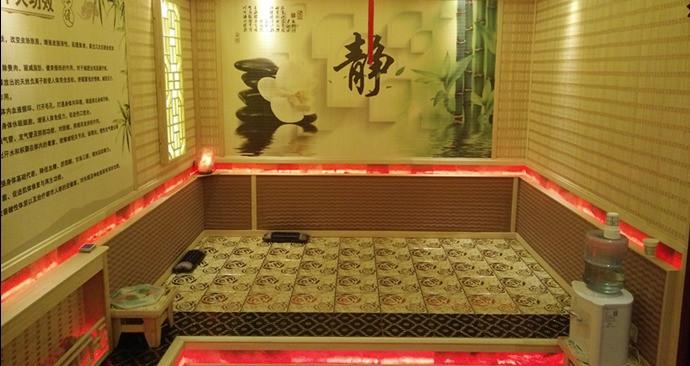 玉洁汗蒸美容养生会所(七中店)