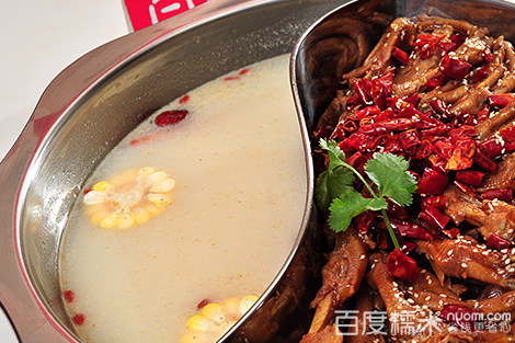 鸭掌轩特色火锅(民治店)