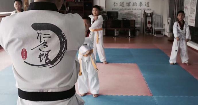 仁道跆拳道(布吉店)