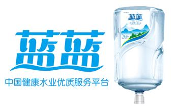 蓝蓝水业(亳州路店)