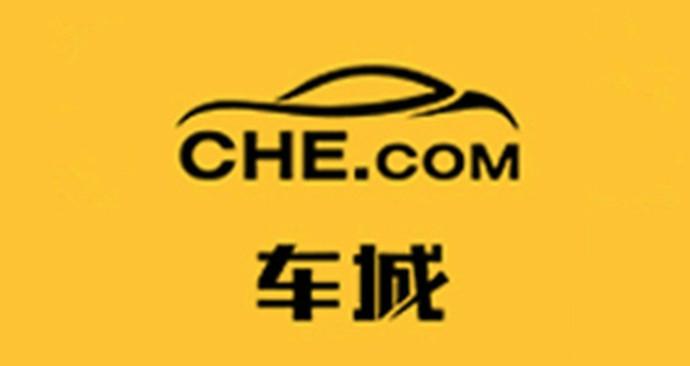 CHE.COM车城(巢湖店)