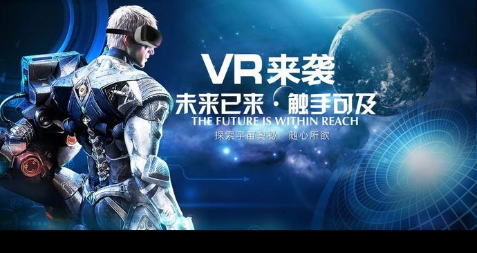 第8感VR主题乐园(巩义店)