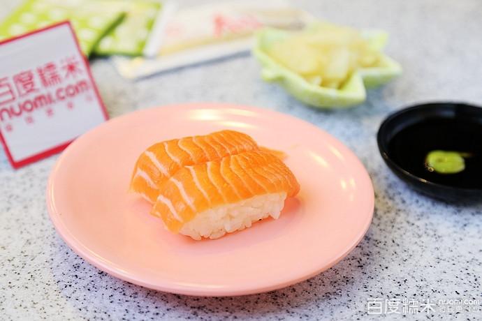 争鲜回转寿司(大拇指店)