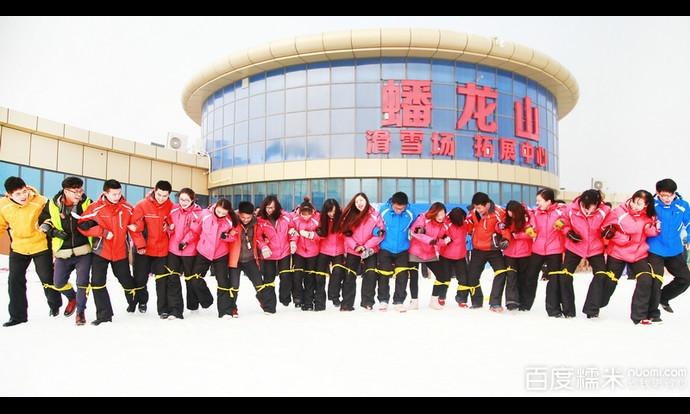 济南蟠龙山滑雪场