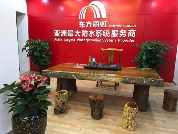 金华永坚建筑防水工程有限公司