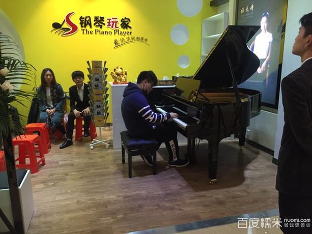 钢琴玩家(天盈店)