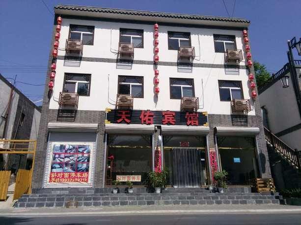 野三坡天佑宾馆吃住两日游