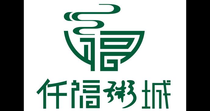仟福粥城(香芒路店)