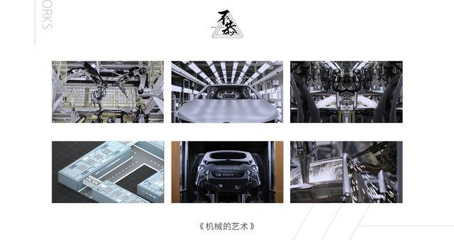 北京不恭文化传媒有限公司