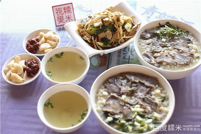 西安泡馍馆