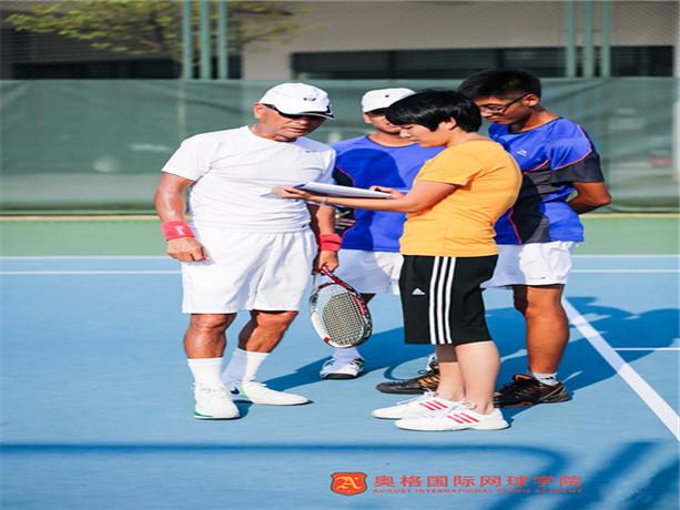 奥格国际网球学院富力华庭教学点