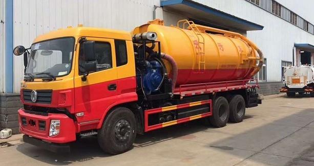 广州市南环清洁服务有限公司