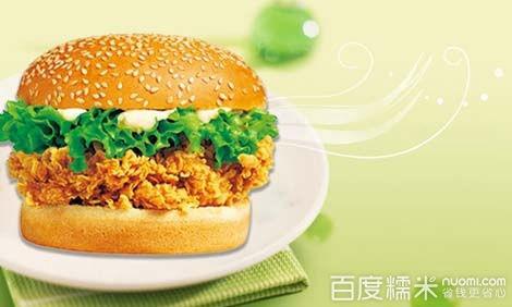 华莱士炸鸡汉堡(民生路店)