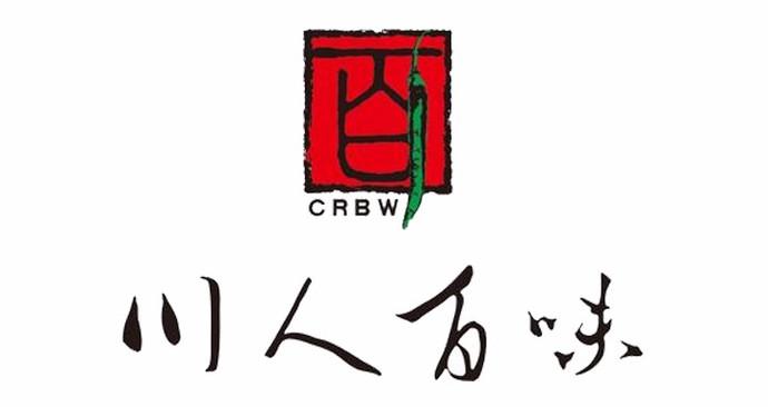 川人百味(益友店)