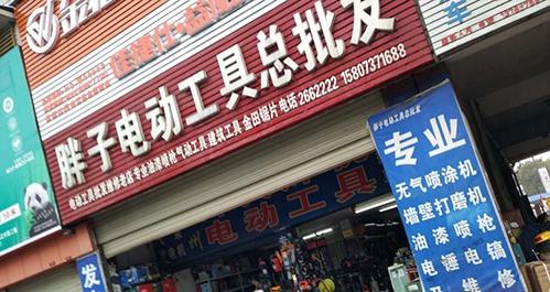 迷境虚拟现实RPG游戏体验馆(三里屯店)