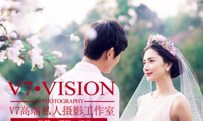 V7高端婚纱摄影(西市场店)