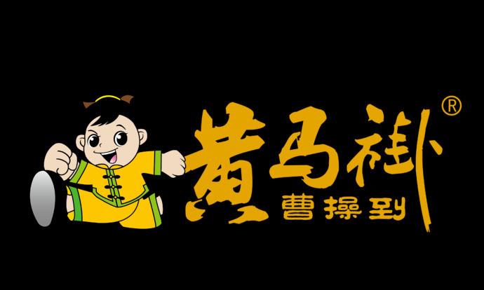 黄马褂曹操到家政保洁(乐海店)