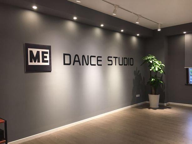 苏州ME潮流舞蹈