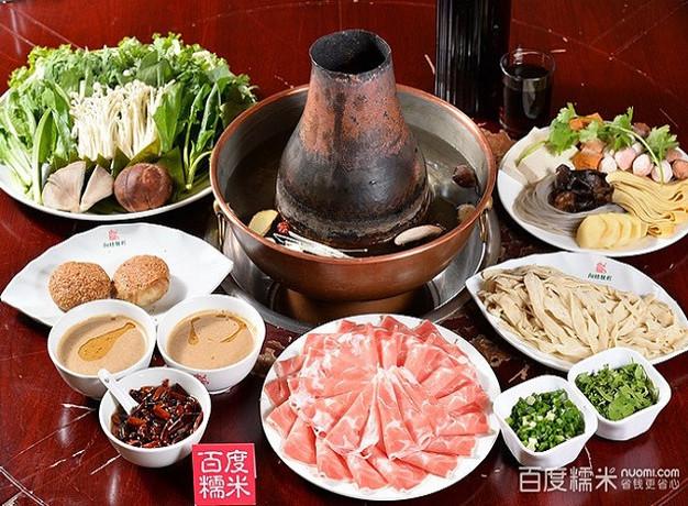 阳坊胜利涮羊肉(胜利饭店)