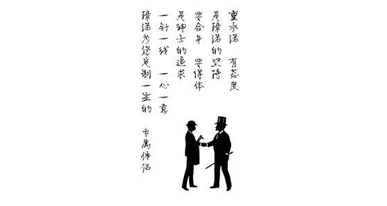璋诺全衣定制(南京店)