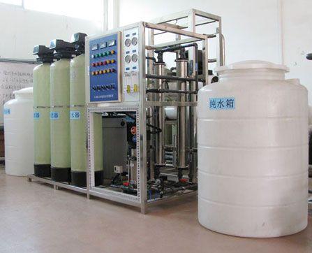 长春维用水处理设备厂家(宽城店)