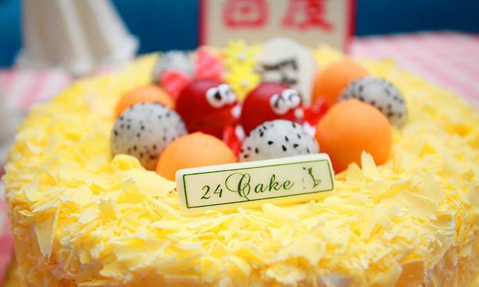 24cake(清华路店)