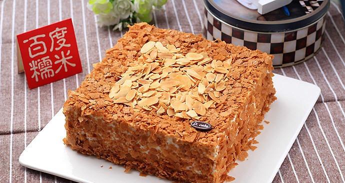 D cake(江南西路店)