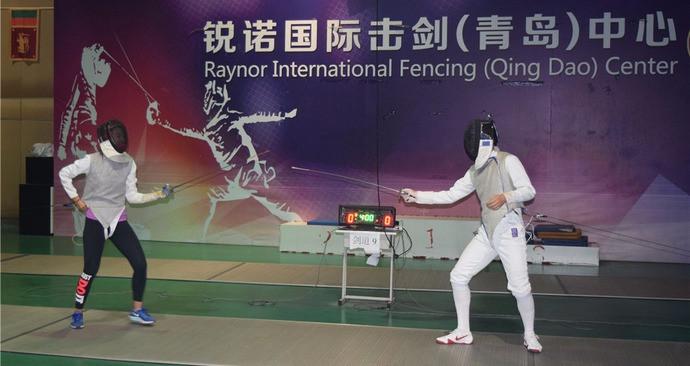 锐诺国际击剑