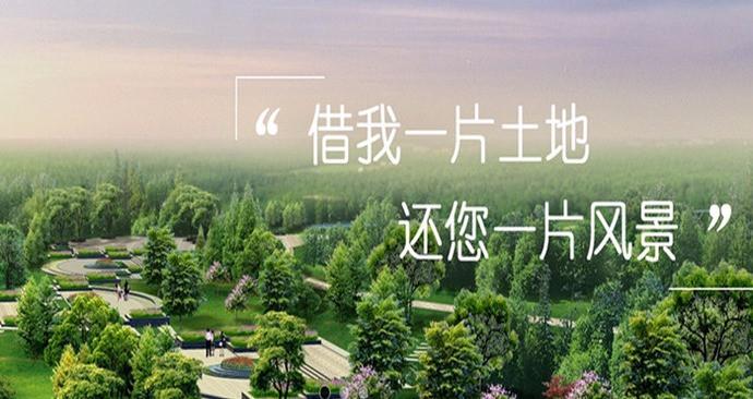 武汉优家生态园艺