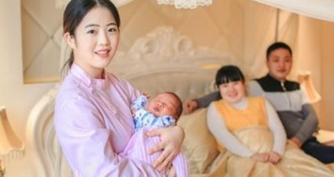 安禧母婴护理中心