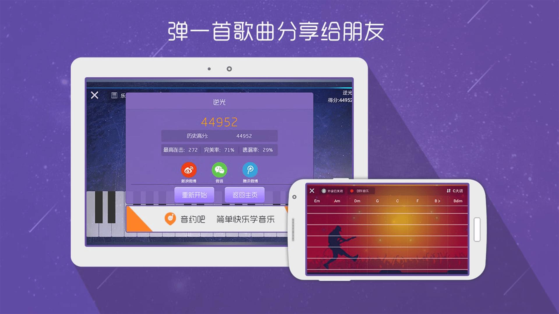 酷键盘-应用截图