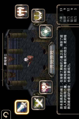 艾诺迪亚4中文版-应用截图