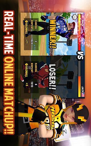 全垒打2 OL-应用截图