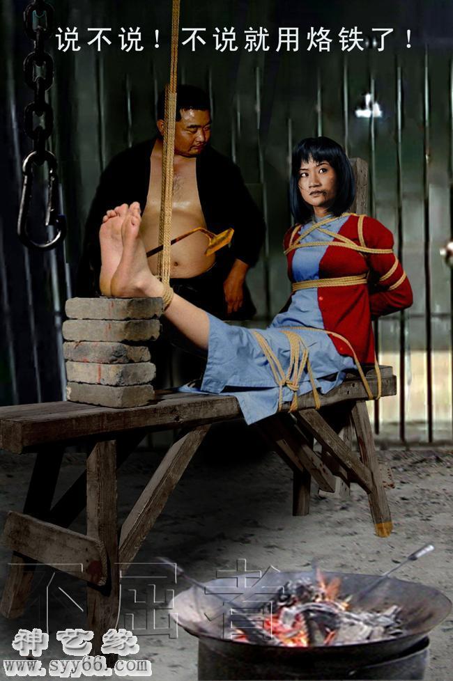 女烈图片图片_红豆女烈受刑 x 305 - jpeg KB 女烈图片图片_红豆女烈受刑132 k