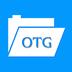 OTG文件管理