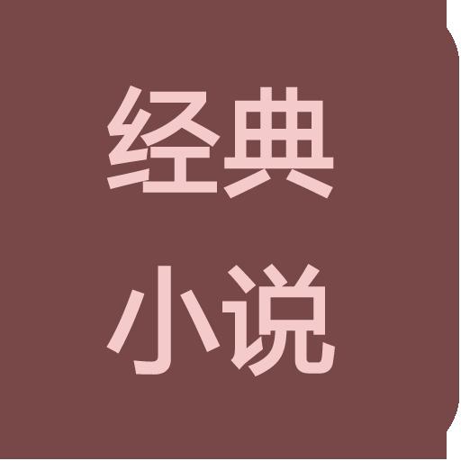 斗破蒼穹小說大主宰