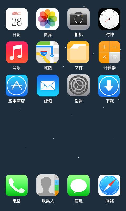 手机主题桌面_RUI苹果桌面_主题壁纸类RUI苹果桌面软件下载_百度手机助手