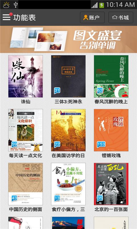 google book 破解 上/oCB