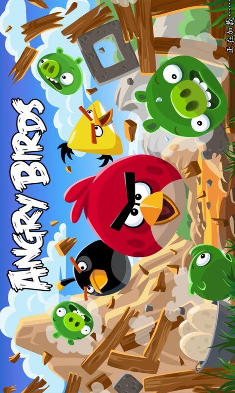 愤怒的小鸟单机_愤怒的小鸟游戏(单机版)_系统工具类愤怒的小鸟游戏(单机版)软件 ...